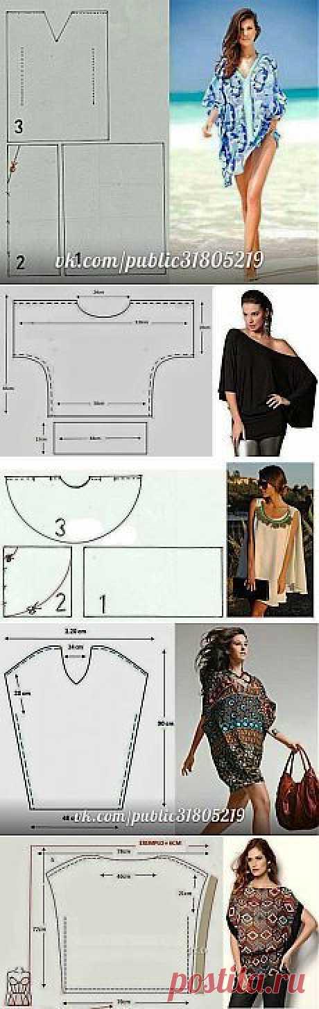 Туники. Простые выкройки.. | конструирование и шитьё