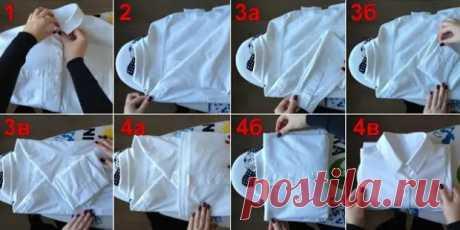 Как сложить футболку или рубашку, чтобы не помять - Уборка в доме - медиаплатформа МирТесен