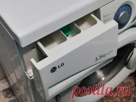 Из трех отсеков в стиральной машинке мы обычно используем только один. Зачем нужны ещё два? Важно не перепутать | Зоркий | Яндекс Дзен