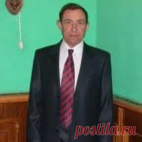 Valery Averbah