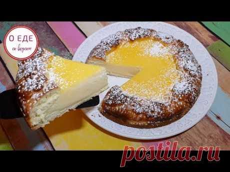 Потрясающий пирог из простых продуктов! Сметанник! Классический рецепт! Sour cream pie! - YouTube