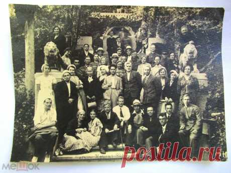 ДОВОЕННАЯ ГРУППОВАЯ ФОТОГРАФИЯ КРЫМ КОРЕИЗ 1939 год