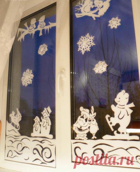 Большая подборка новогодних трафаретов - для украшения окон! Трафареты, примеры,идеи!   Юлия Жданова   Яндекс Дзен