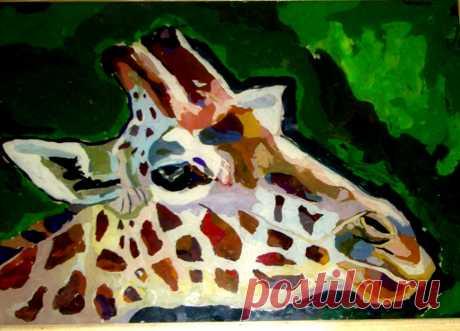 Томный Жираф