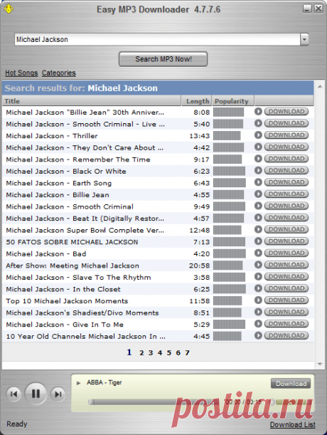 Easy Mp3 Downloader скачать бесплатно