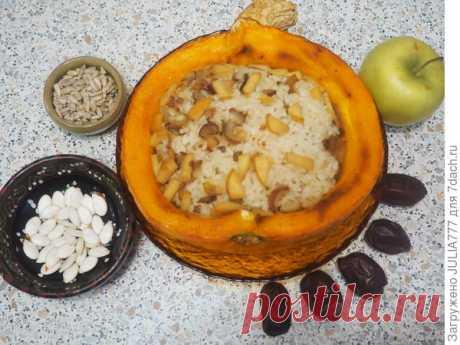 Тыква, запеченная со сладким рисом, яблоком и финиками. Пошаговый рецепт с фото