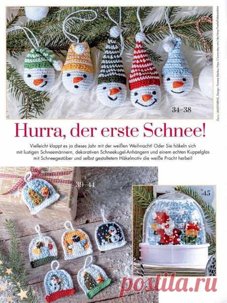 Вязание сувениров и игрушек к Новому году