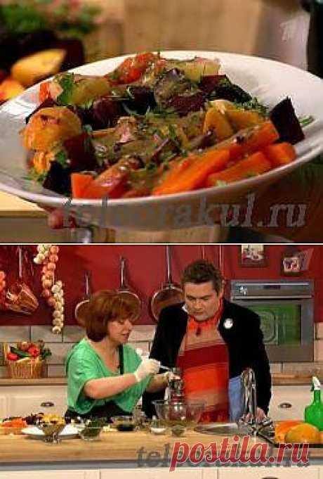 Корнеплоды под соусом Винегрет (рецепты: Счастье есть) - рецепты с фото