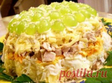 Салат слоеный с курицей и виноградом — лучший вариант для праздника!