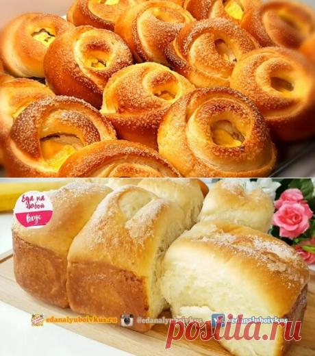 еда на любой вкус булочки словно пух: 1 тыс. видео найдено в Яндекс.Видео