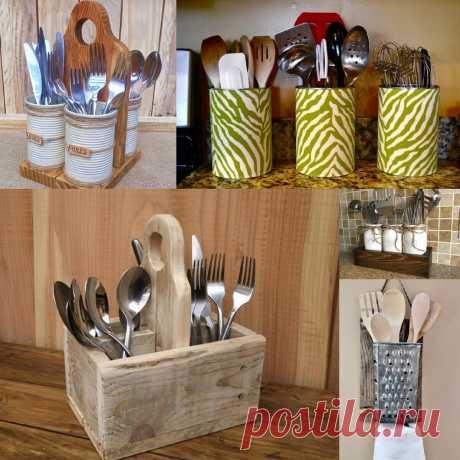 Органайзеры для кухни из подручных средств (подборка) | 38 рукоделок | Яндекс Дзен
