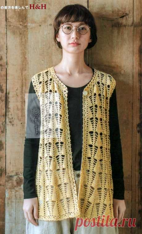 Crochet Cardigan/Jacket