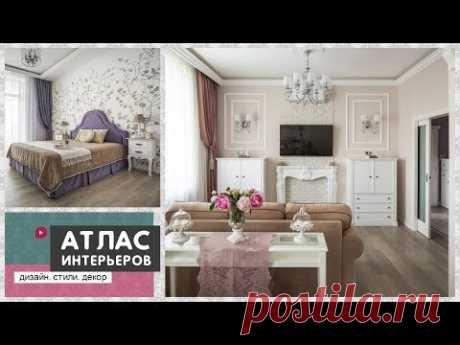 Обзор двухкомнатной квартиры в пастельных тонах. Интерьер с перепланировкой