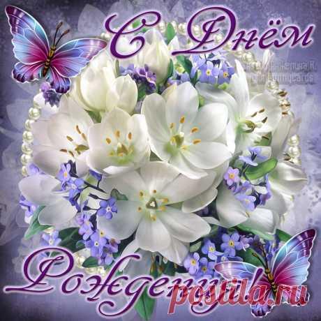 Картинка на День рождения с яркими белыми цветами