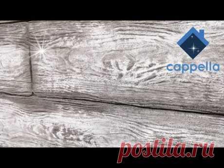 """Белое дерево из плиточного клея. Валик Cappella """"Древесная доска"""". Roller Wood. Loft Vintage"""