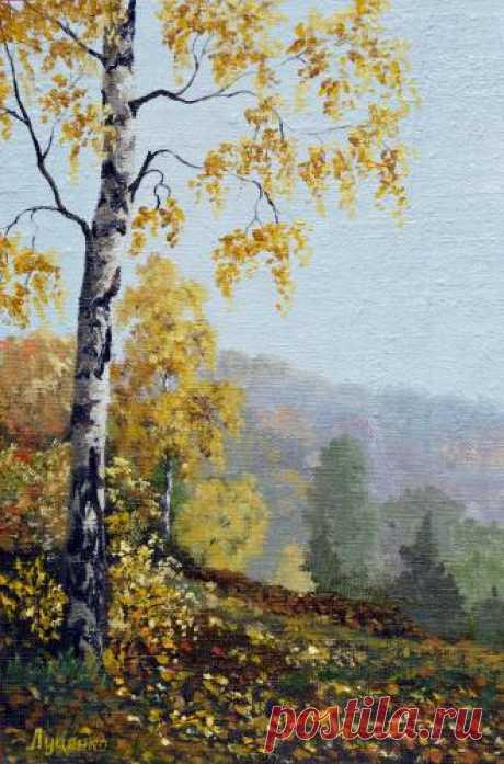 Картины (живопись) : Осень в Карпатах. Автор Сергей Сергеевич Луценко