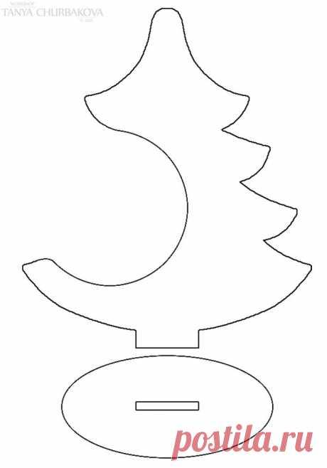 Мастерим ёлочку — подвес для шарика