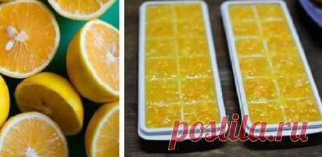 Замороженные лимоны обладают невероятно полезными свойствами для здоровья организма