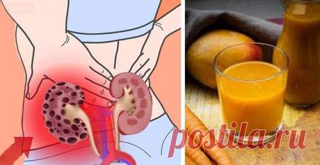 3 удивительных рецепта для быстрого очищения почек Совсеми фаст-фудами игазированными напитками, которые мыпотребляем ежедневно, неудивительно, почему наши органы начинают...