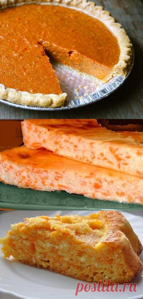 Творожная запеканка с морковью и яблоком: 4 вкусных рецепта