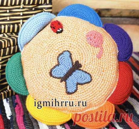 Подушка-игрушка «Цветик-семицветик». Вязание крючком