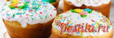 Пасхальный кулич: 5 лучших рецептов выпечки