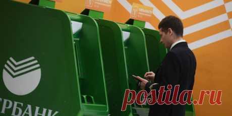 (+4) У Сбербанка усиливается течь : Финансы : Экономика и финансы : Subscribe.Ru
