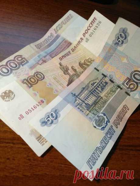 Сколько денег нужно для инветиций? С какой суммы, Я начал инвестиции | Накопим и умножим, наши деньги | Яндекс Дзен