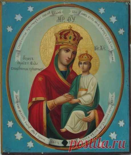 У каждого есть свой ангел-хранитель и своя икона-заступница. — Копилочка полезных советов