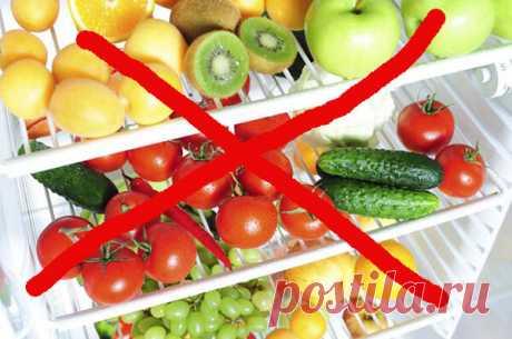 Каким продуктам не место в холодильнике | Заметки о жизни  | Яндекс Дзен