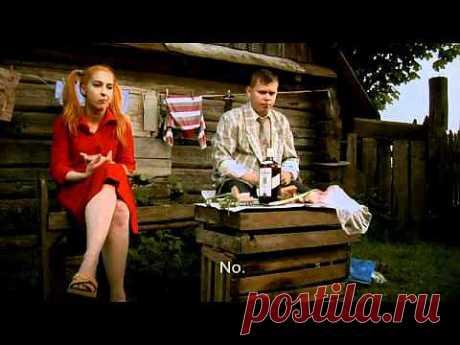 Провинциаль (Provincial) Очень смешная комедия. - YouTube