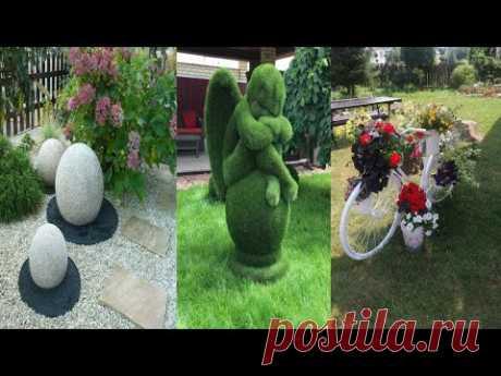 Стильный садовый участок своими руками идеи для вдохновения
