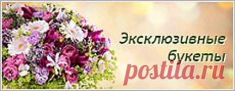 ФЛОРИСТ.РУ Мастер-класс: Шар из «Чупа-чупсов»