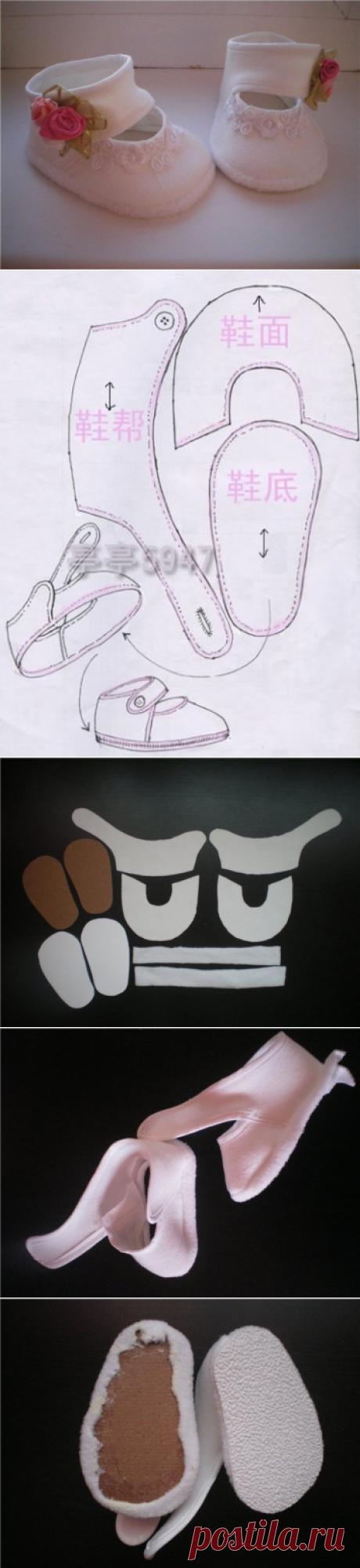 Шьем пинетки туфельки. Выкройка пинеток   Домоводство для всей семьи.