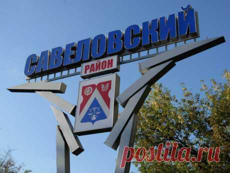 В каких районах Москвы не стоит жить (ч. 3) | TVIL.RU - поиск жилья для отдыха | Яндекс Дзен