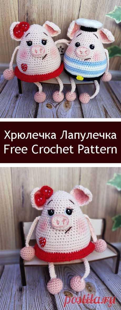 PDF Хрюлечка Лапулечка. FREE amigurumi crochet pattern. Бесплатный мастер-класс, схема и описание для вязания игрушки амигуруми крючком. Вяжем игрушки своими руками! Свинка, поросенок, pig, piglet, piggy, свинья, поросёнок. #амигуруми #amigurumi #amigurumidoll #amigurumipattern #freepattern #freecrochetpatterns #crochetpattern #crochetdoll #crochettutorial #patternsforcrochet #вязание #вязаниекрючком #handmadedoll #рукоделие #ручнаяработа #pattern #tutorial #häkeln #amigurumis