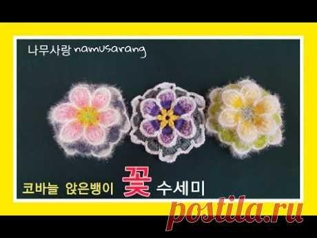 [나무사랑] 코바늘 앉은뱅이꽃 수세미뜨기 /flower crochet / Cómo tejer La flor plana con ganchillo