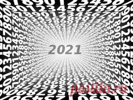 """Нумерологический гороскоп богатства на 2021 год. - Познавательный сайт ,,1000 мелочей"""" - медиаплатформа МирТесен"""