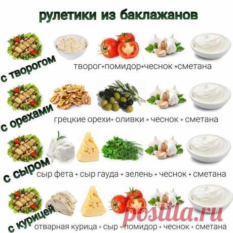 совет по готовки