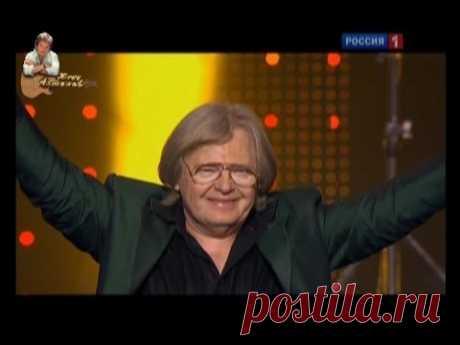 """Юрий Антонов в юбилейном концерте """"Я не жалею ни о чем"""". 2010"""