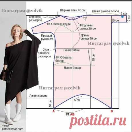 Выкройка трикотажного асимметричного платья