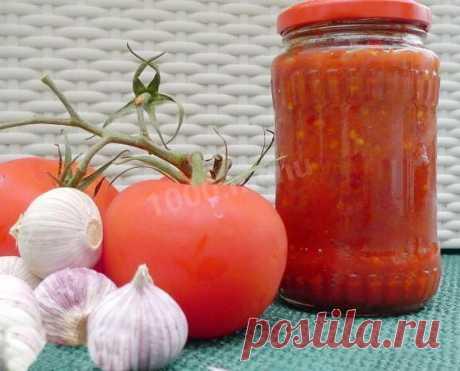 Горькая аджика из перца и помидор на зиму рецепт с фото пошагово - 1000.menu