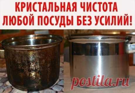 Отчистить нагар поможет вот такое средство:  - 1/2 чашки соды  - 1 чайная ложка жидкости для мытья посуды  - 2 столовые ложки перекиси водорода  Смешивать до тех пор, пока не станет похоже на взбитые сливки (при необходимости долить еще перекиси), нанести на грязную поверхность и оставить минут на 10. Должно помочь!Как быстро и просто очистить духовку от нагара Материалы и ингредиенты:  - ¼ ст. жидкости для мытья посуды - ½ ст. пищевой соды - ¼ ст. перекиси водорода - цедра лимона - 1 ст. л. у
