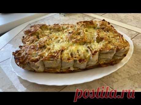 Пирог из лаваша с начинкой. Вкусно и просто!