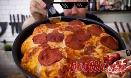 Супер сырная пицца.