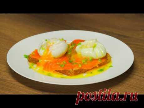 Яйца бенедикт с голландским соусом. Рецепт от Всегда Вкусно!