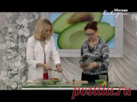 Диетолог Лидия Ионова о пользе авокадо