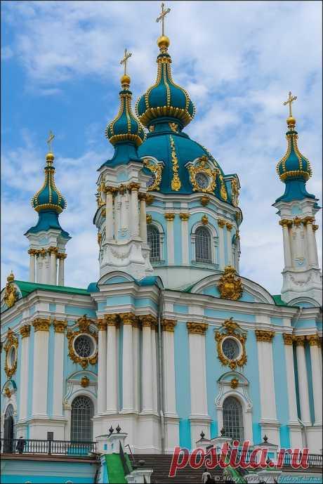Андреевская церковь. Киев