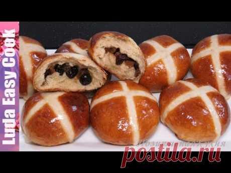 EASTER ROLLS recipe Easter menu Rich tasty rolls easter baking of Hot Cross Buns