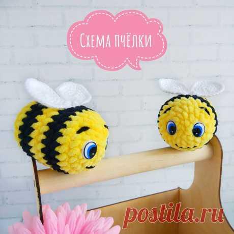 СХЕМА пчёлка из плюшевой пряжи крючком #схемыамигуруми #амигуруми #вязанаяигрушка #игрушкикрючком #вязанаяпчела #amigurumipattern #crochetpattern #amigurumibee #crochetbee